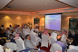 Educational Seminar about Success in Online Trading - 2