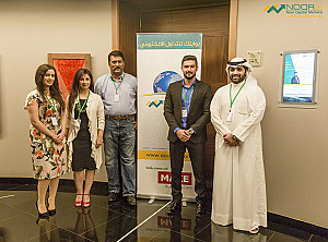 Educational & Awareness Workshop - 2