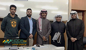Kuwait University Young Trader Competition - 2