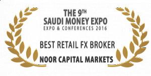 9th Saudi Money Expo & Conferences 2016 - 1