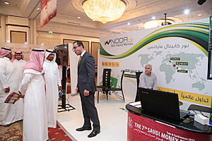 7th Saudi Money Expo - 1