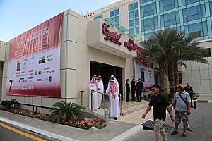 7th Saudi Money Expo - 2