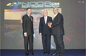 9th Jordan Forex Expo & Award 2014 - 6