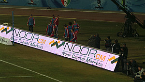 The Big Game, Football Match - 4