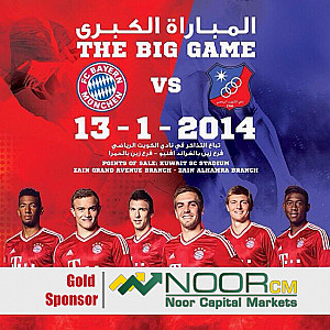The Big Game, Football Match - 7
