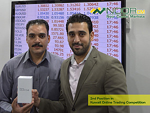 Winners of Kuwait Online Trading Competition - 2