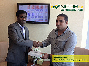 Winners of Kuwait Online Trading Competition - 3
