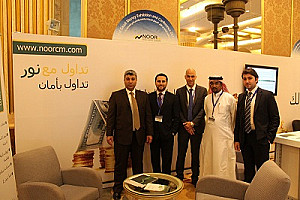 1st Saudi Money Exhibition and Conference 2011 - 1