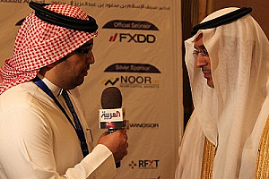 1st Saudi Money Exhibition and Conference 2011 - 3