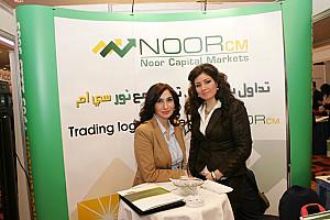Jordan Forex Expo & Award 2011 - 2