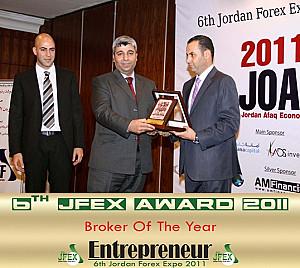 Jordan Forex Expo & Award 2011 - 3