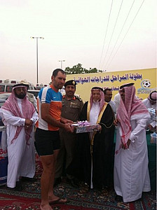Prince Faisal Bin Fahd Cycling Race - 1