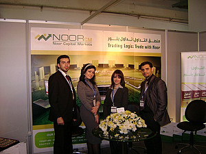 SHAAM 2011 Expo for Information & Communication - 4