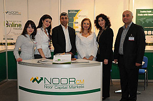 The Middle East Online Trading Summit & Awards 2010 - 5