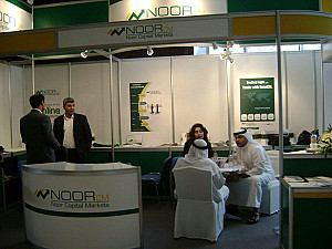 The Middle East Online Trading Summit & Awards 2010 - 6