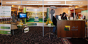 1st International Exhibition and Forum for Financial Investmen - 1