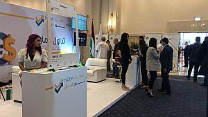JFEX | Jordan Expo 2019 - 7